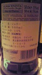7_20120130115815.jpg