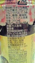 7_20120324185923.jpg