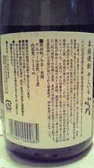 8_20111107133352.jpg