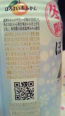 8_20111127180425.jpg