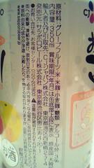 8_20120130113535.jpg