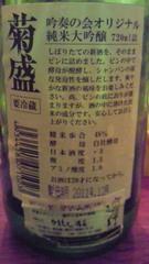 8_20120130114715.jpg