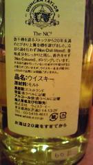 8_20120130115310.jpg