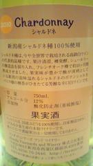 8_20120325171039.jpg