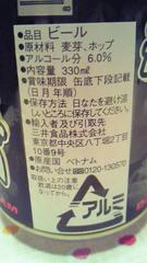 8_20120325173005.jpg