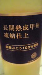 9_20111107132547.jpg