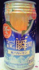 9_20111107133518.jpg