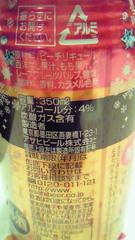 9_20120123155850.jpg