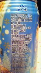 9_20120130113005.jpg