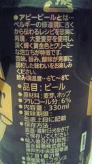 9_20120220184931.jpg