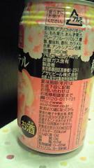 9_20120324185922.jpg