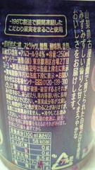 9_20120325171538.jpg