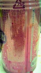9_20120325171922.jpg