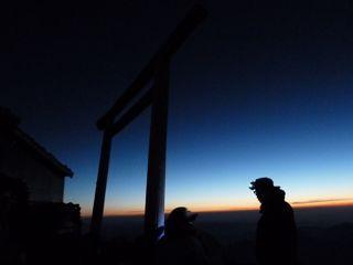 Fuji19.jpg