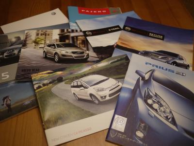 車のカタログ