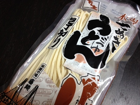 讃岐うどん@藤麺