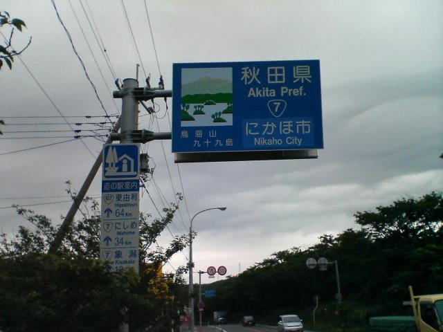 20060801104532
