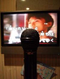 Let's sing!!