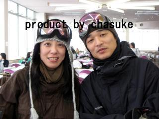 20071229-uchii.jpg