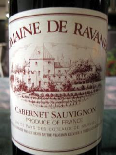 20080112_wine-2.jpg