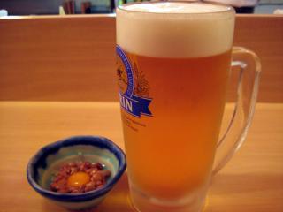 20080115_beer.jpg