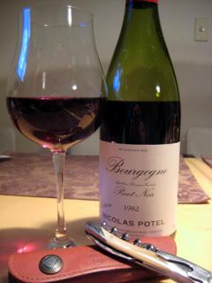 20080125_wine1.jpg