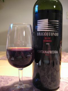 20080131_wine01.jpg