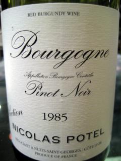 20080206_wine.jpg