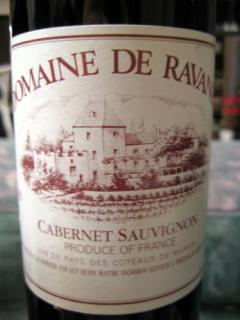 20080211_wine2.jpg