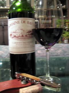 20080211_wine.jpg