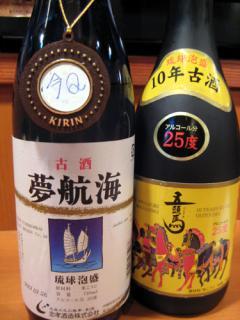 20080214_shibata10.jpg
