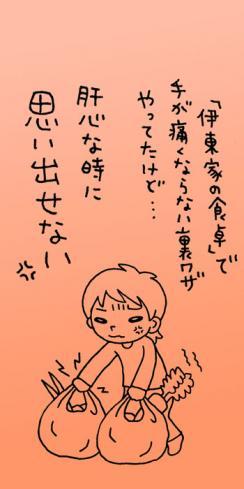 戯れ1/30