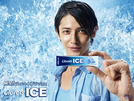 cloretsICE002_1024x768.jpg