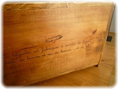 オーダーメイドの木製ブレッドケース