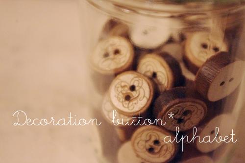 シャビーホワイトのアルファベットボタン