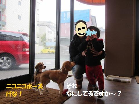 100_20120218072711.jpg