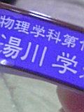 20071206210607