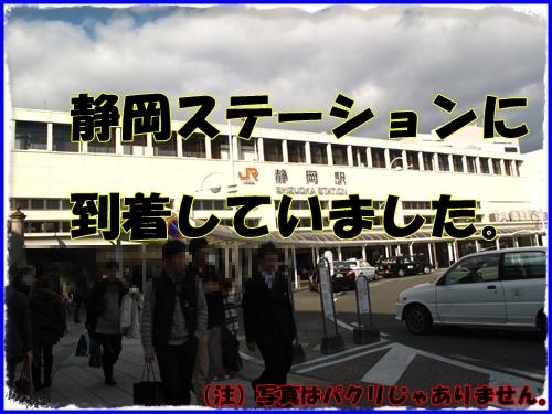 4_20120111021125.jpg