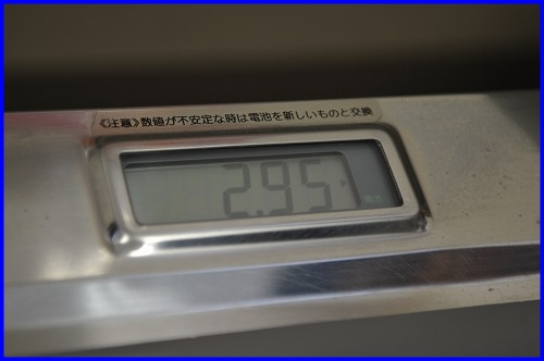 DSC_1856_20120130211136.jpg