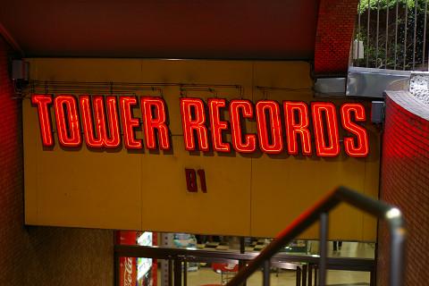 タワーレコード・夕方