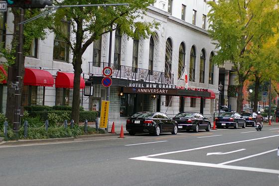 ホテル・ニューグランド