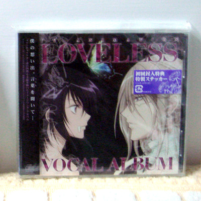 loveless voice