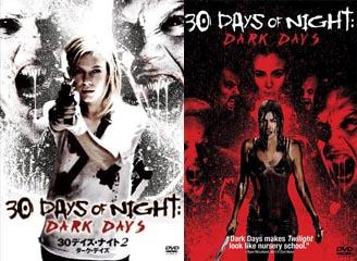 30daysnight2