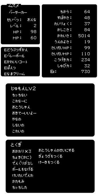 status-Lv1-12.jpg