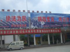 中国生活おもしろ珍道中144(1)