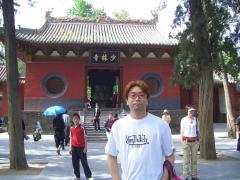 中国生活おもしろ珍道中54(1)