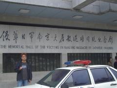 中国生活おもしろ珍道中59(1)