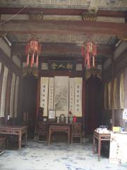 中国生活おもしろ珍道中64(2)