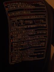 中国生活おもしろ珍道中72(3)