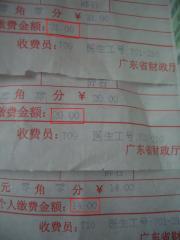 中国生活おもしろ珍道中92(3)